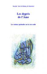 Al-Khaliq_Al-Shabrawi_Shaykh_Abd_-_Les_degres_de_l_Ame_s